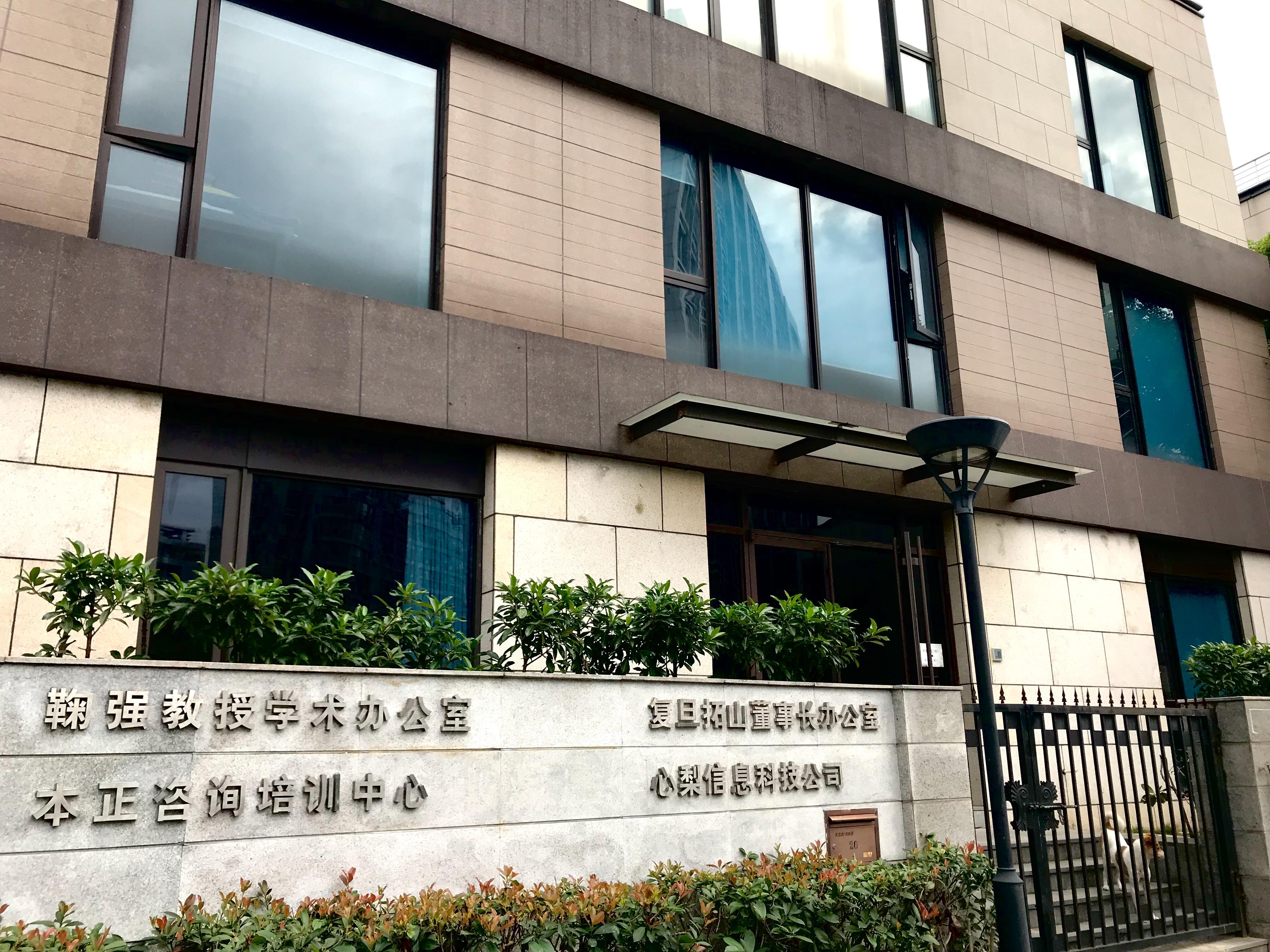 学生活动中心图片2.jpg